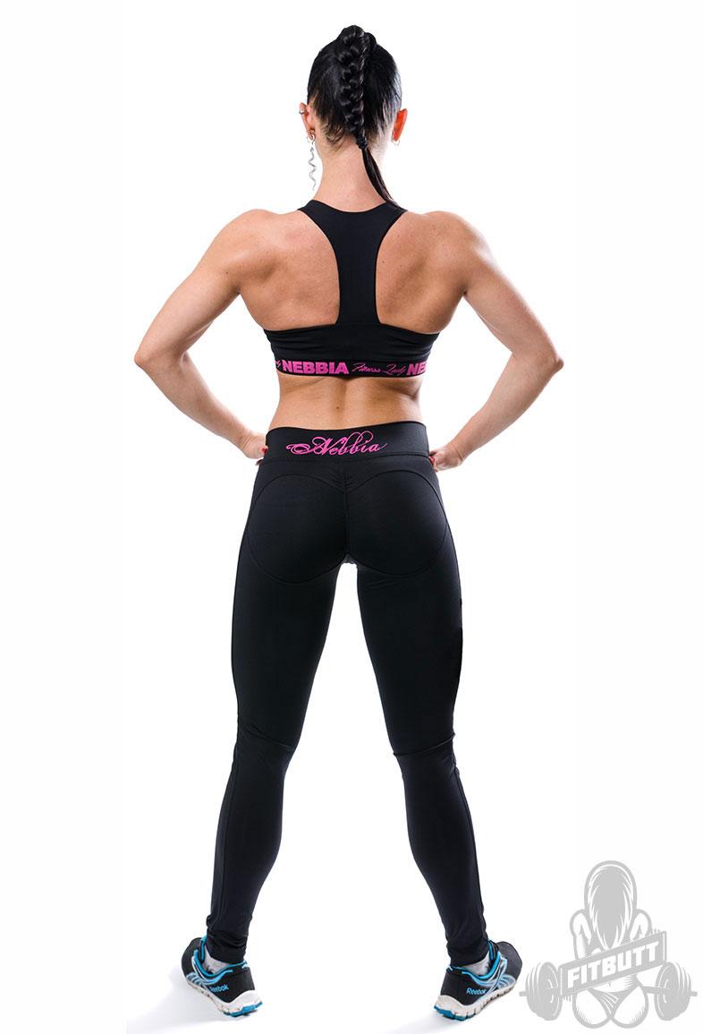 nebbia одежда для фитнеса купить