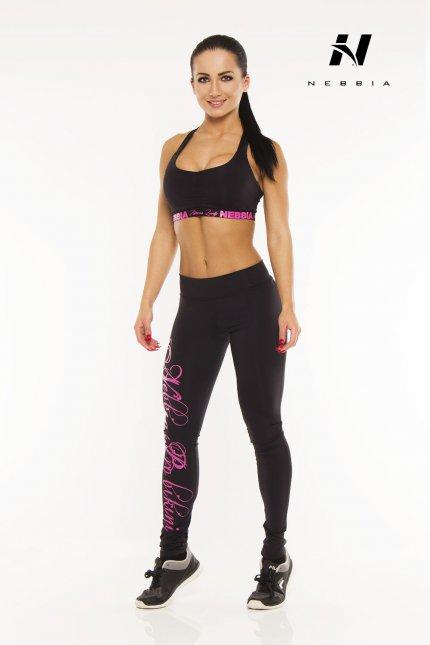 nebbia одежда для фитнеса купить в москве