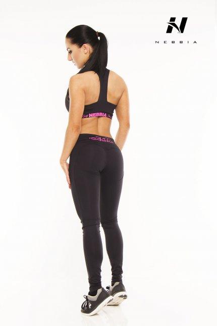 nebbia одежда для фитнеса